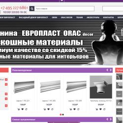 lepnina-oboi.com