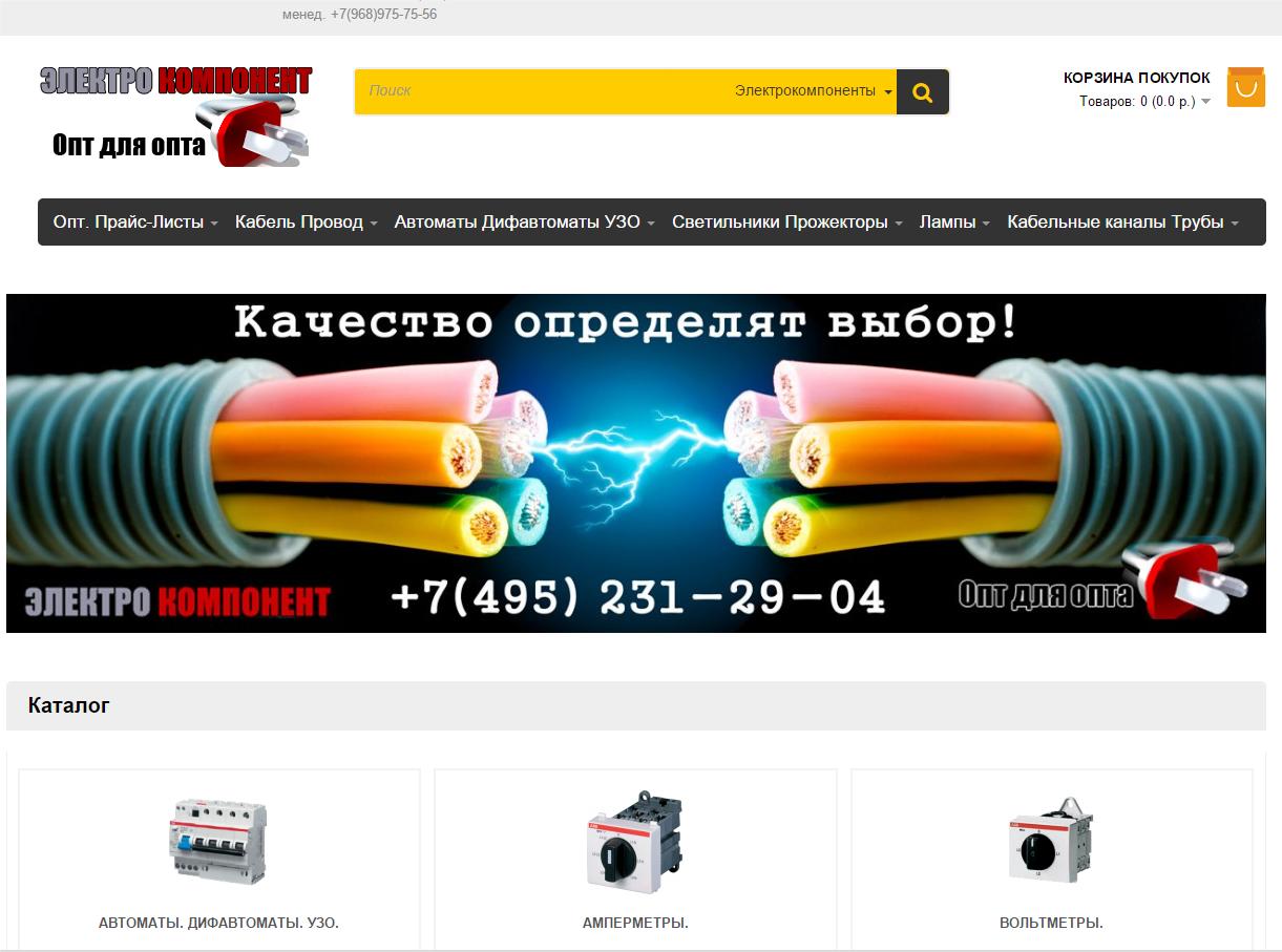 elektrokabel.net