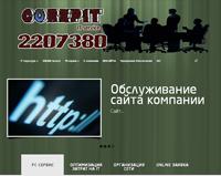 "Агенство ""COREPIT"""